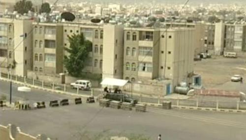 Americká ambasáda v Jemenu