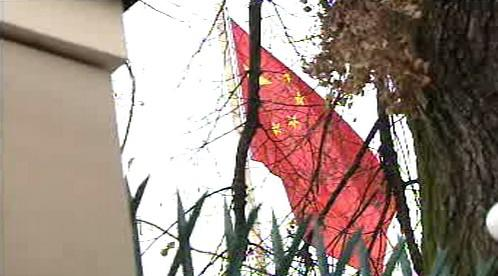 Čínská ambasáda