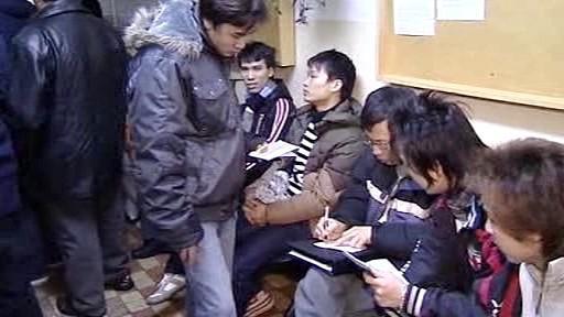 Cizinci na úřadě
