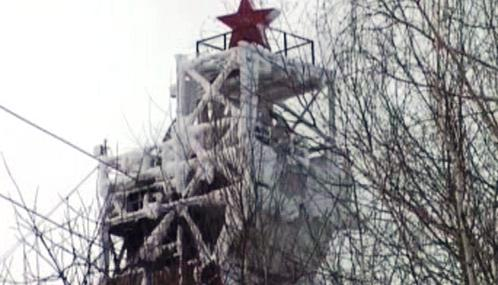 Ruský důl