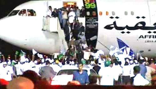 Muhammada Midžrahího vítaly doma davy