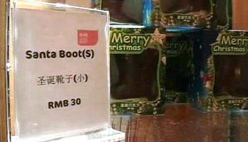 Vánoční nákupy v Číně