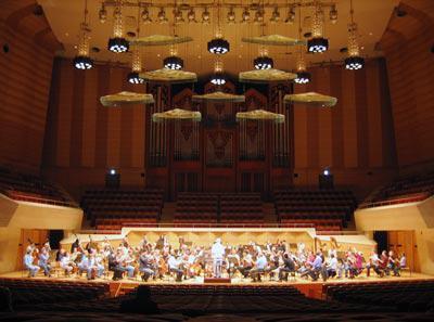 Česká filharmonie v Tokiu