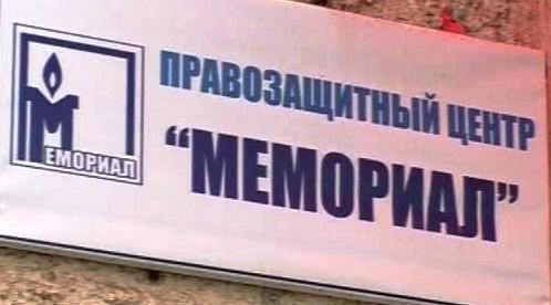 Společnost Memorial