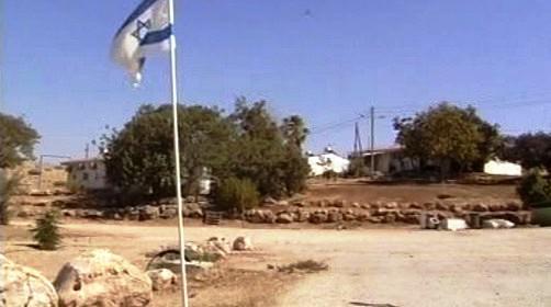 Izraelské osady