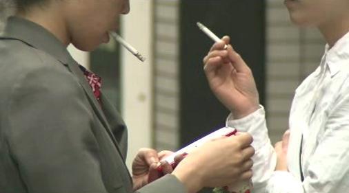Japonské kuřačky
