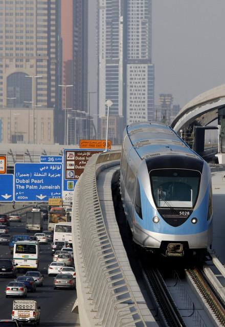 Dubajské metro