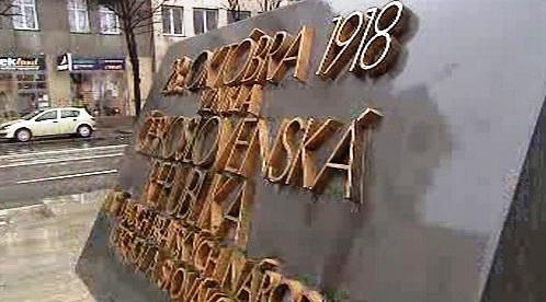 Pomník československé státnosti