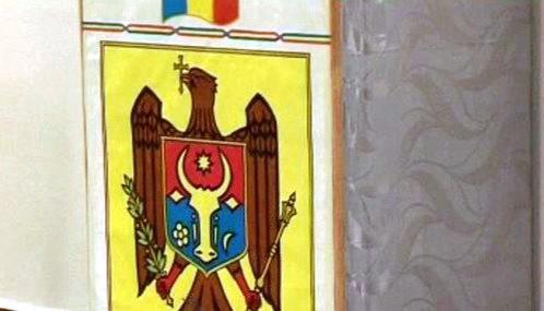 Státní znak Moldavska
