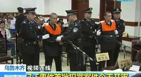 Soud v Urumči