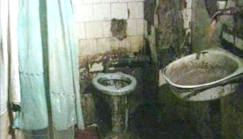 Vězeňský záchod