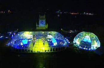 Slavnostní večer k začátku platnosti Lisabonské smlouvy