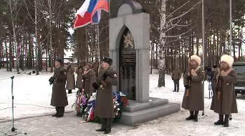 Pomník československým legionářům v Rusku