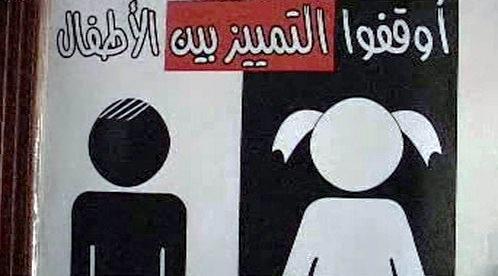 Postavení žen v Jemenu