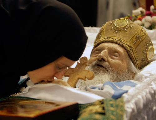 Patriarcha Pavle
