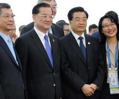 Summit v Singapuru