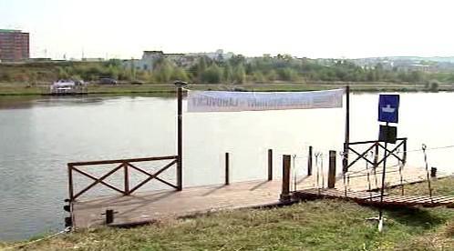 Přístaviště přívozu