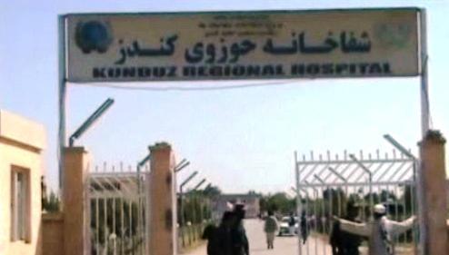 Afghánská nemocnice
