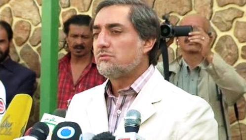 Abdulláh Abdulláh