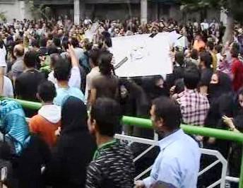 Demonstrace Músávího stoupenců
