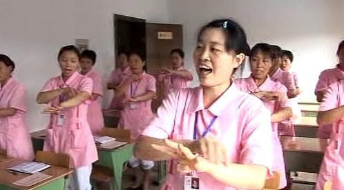 Budoucí čínské porodní sestřičky