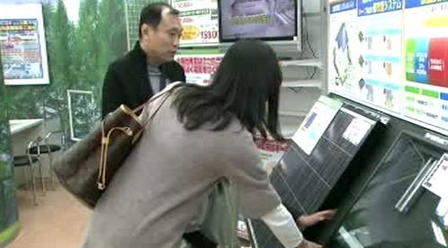 Japonci vybírají solární panely