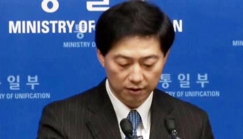 Brífink jihokorejského ministerstva pro sjednocení