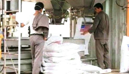 Americká potravinová pomoc pro KLDR