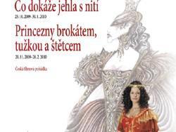 Česká filmová pohádka