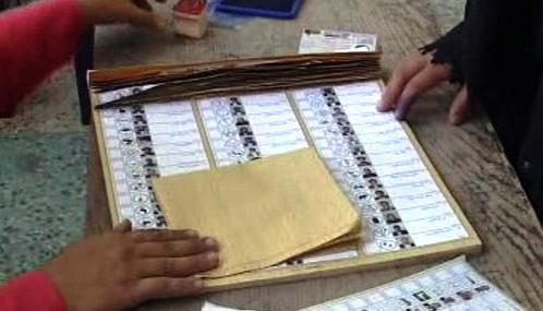 Prezidentské volby v Afghánistánu