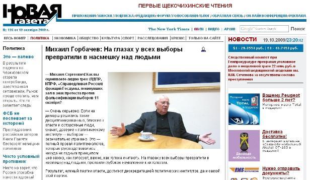 Rozhovor Michaila Gorbačova pro list Novaja gazeta