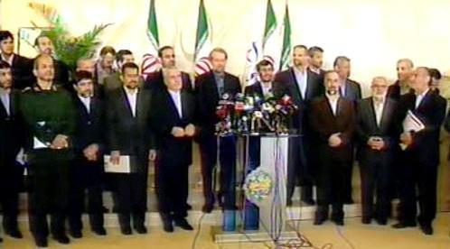 Íránská vláda a prezident