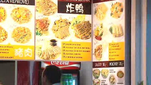 Asijský řetězec s občerstvením