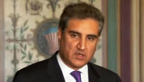 Šáh Mahmúd Kureší