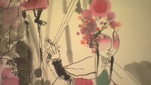 Čínské umění