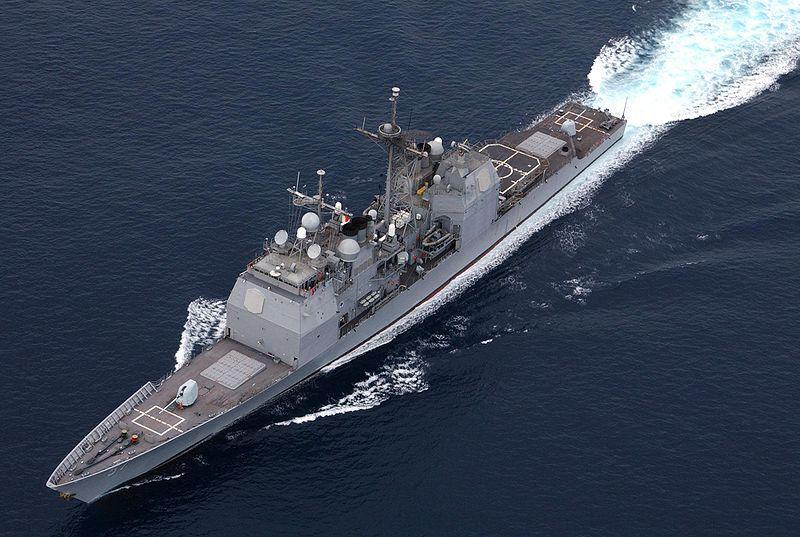 Plavidlo amerického námořnictva disponující systémem Aegis