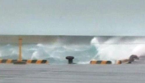 Tajfun Melor zasáhl japonské ostrovy