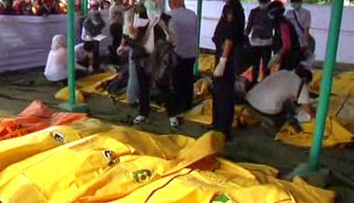 Oběti zemětřesení