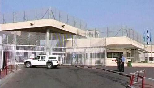 Izraelské vězení