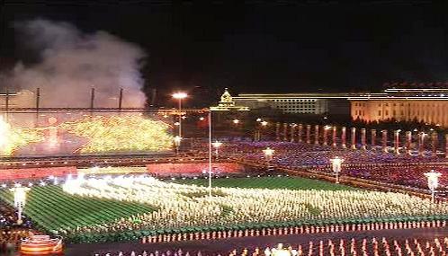 Oslavy 60. výročí vzniku komunistické Číny