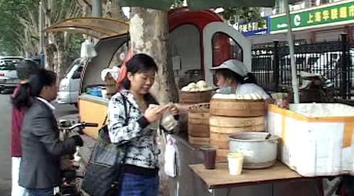 Pouliční obchod v Číně
