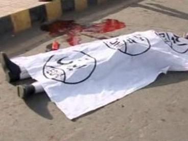 Tělo pákistánského policisty