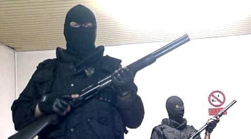 Elitní policejní komando