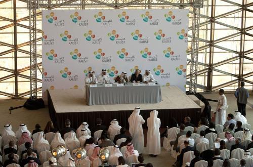 Slavnostní otevření Technické a přírodovědecké univerzity krále Abdalláha (KAUST)