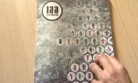 100 nejchudších Maďarů