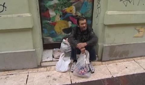 Maďarský bezdomovec