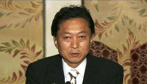 Jukio Hatojama