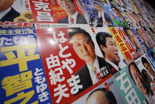 Parlamentní volby v Japonsku