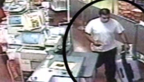 Průmyslová kamera zachytila jednoho z podezřelých