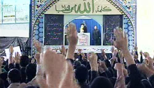 Ajatolláh Chameneí